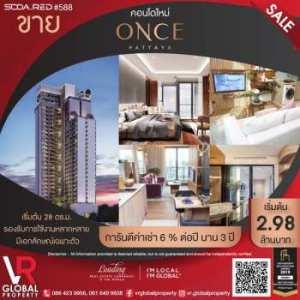 ขายคอนโดใหม่ ในพัทยา ONCE Pattaya เริ่มต้นที่ 28 ตร.ม. วิวทะเล